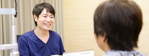 地域のかかりつけ医として優しい眼科診療を提供します