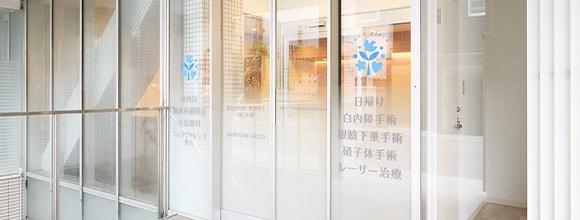 東急田園都市線「たまプラーザ駅」から徒歩3分の好立地